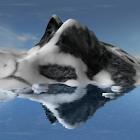 Reflected mountain icon