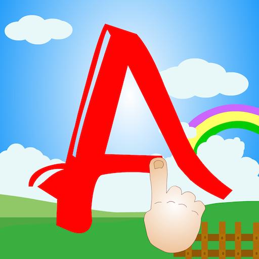 Slate It 教育 LOGO-玩APPs