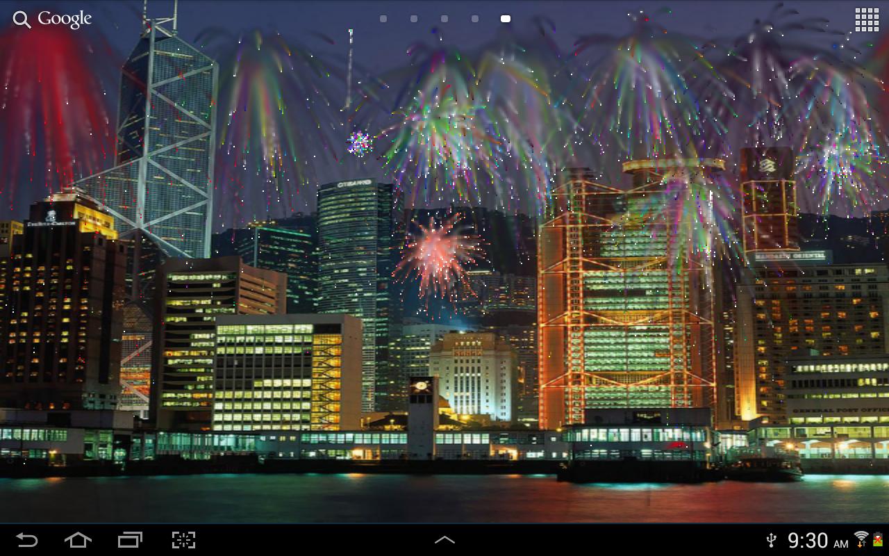 July 4th Fireworks HD - screenshot