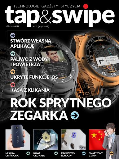 Tap Swipe