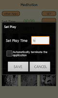 Screenshot of Meditation Music
