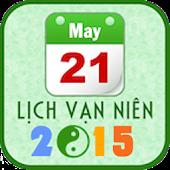 Lich Van Nien 2015 - Am Duong