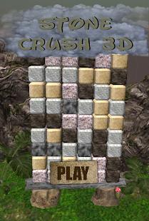 石粉碎3D