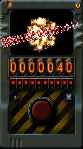 BOM COUNTR弹计数器 -