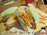 奈野咖啡Brunch Cafe