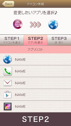 玩免費個人化APP|下載moonlight butterfly Icon app不用錢|硬是要APP
