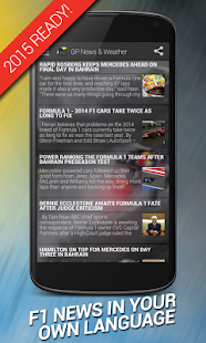 GP News & Weather - Formula - screenshot thumbnail