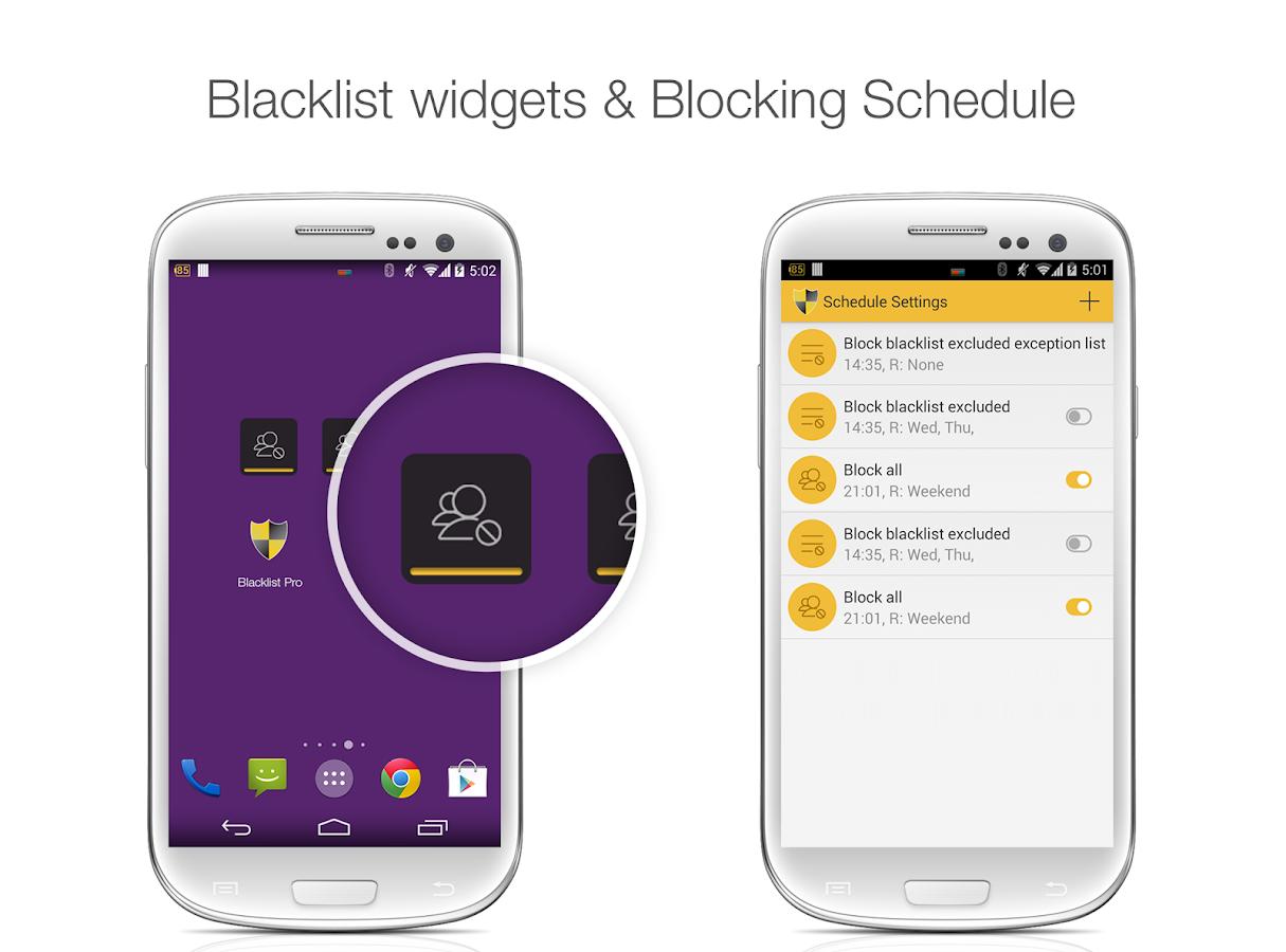 BlackList Pro - screenshot