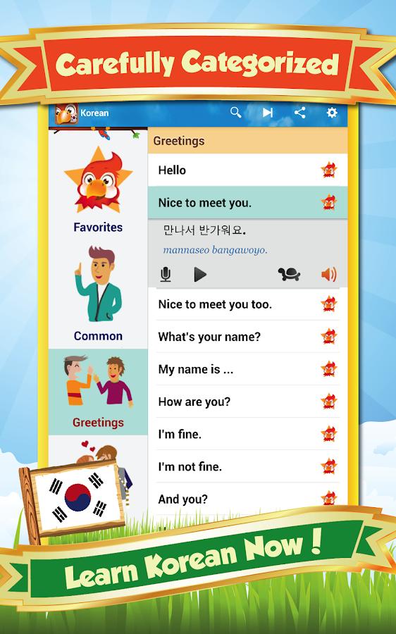 Learn Korean- screenshot