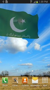 3d Muslim League-Nawaz Flag - screenshot thumbnail