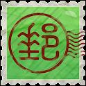 Taiwan Zip Code logo