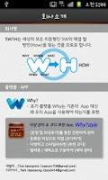 Screenshot of Why?Style (BETA)