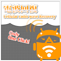 Cellular radio wave Recovery icon