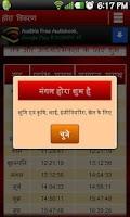 Screenshot of Hora Muhurat - Astrology