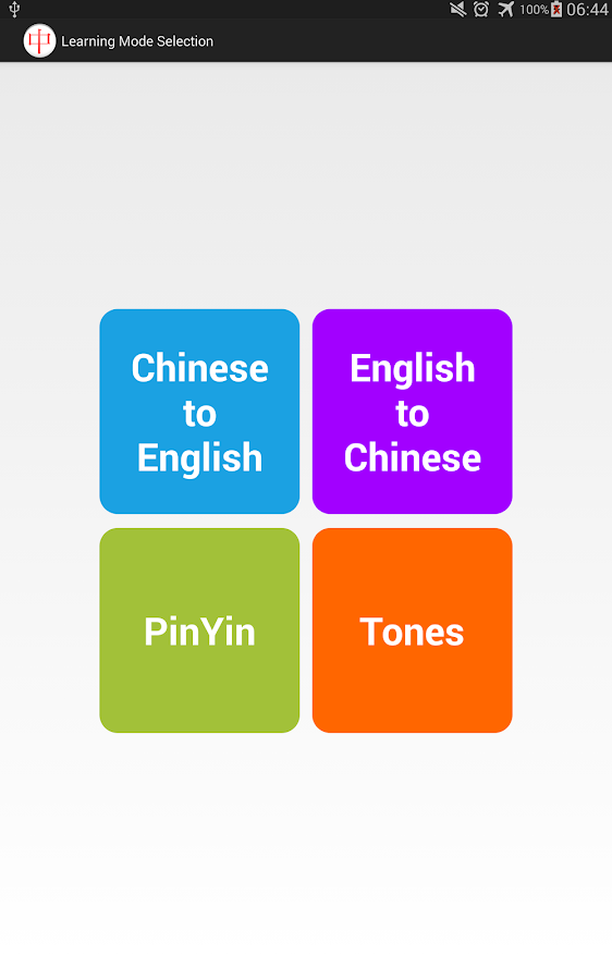 english to chinese medical dictionary with pinyin