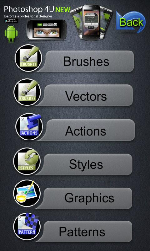 Photoshop 4U NEW - screenshot