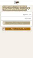 Screenshot of GAM app