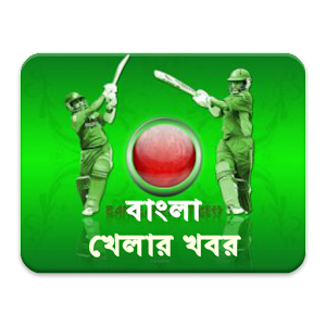 Bangla Sports Newspapper for Android