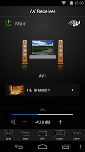 AV CONTROLLER- screenshot thumbnail