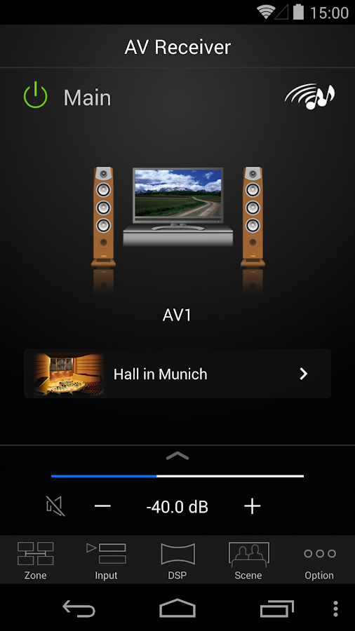 AV CONTROLLER- screenshot