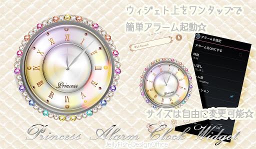 キラキラ☆姫系アナログ時計ウィジェットa