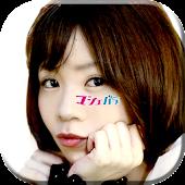 広瀬めろんの写真時計 feat.バクNEWクイーンコンテスト