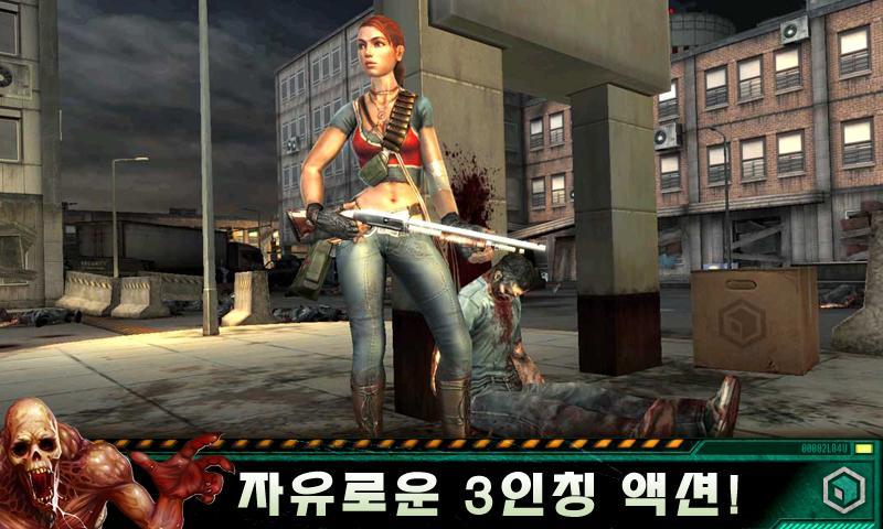 컨트랙트 킬러 : 좀비2 screenshot #9