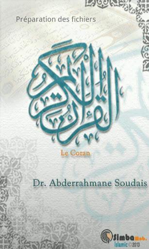 Le Coran -Doaa-Sudais Soudais