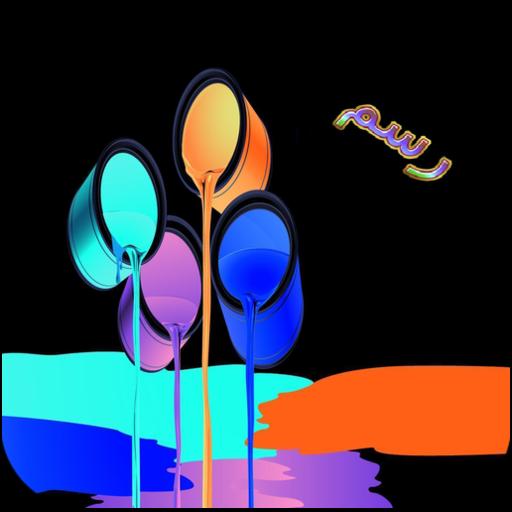رسم LOGO-APP點子