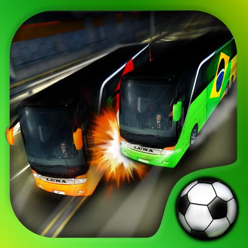 足球隊巴士大戰 - 2014世界杯 體育競技 App LOGO-硬是要APP