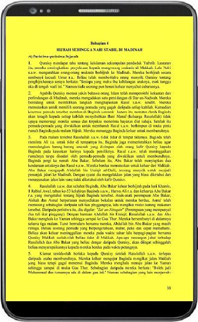 #5. SIRAH NABI MUHAMMAD S.A.W. (Android)