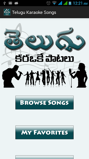 Telugu Karaoke Songs