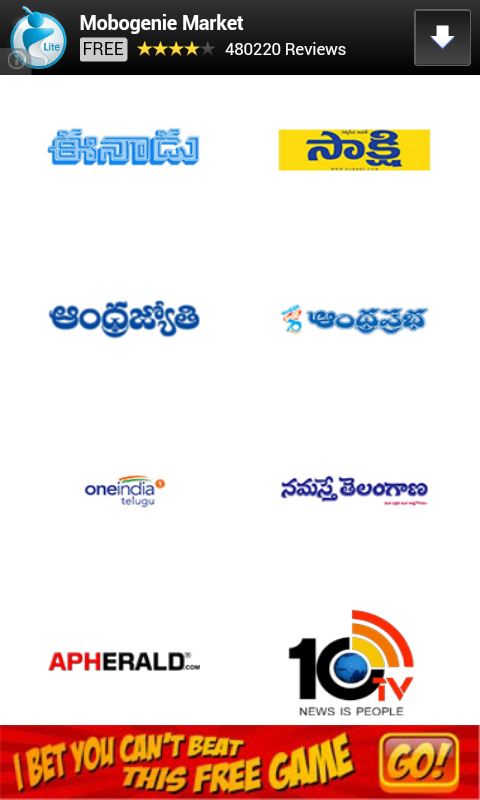 Telugu News Papers - Android Apps on Google Play