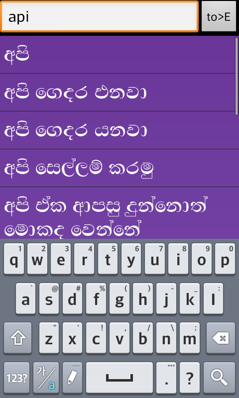 english to sinhala translation dictionary free download