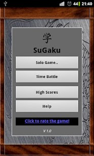 SuGaku Puzzle - screenshot thumbnail