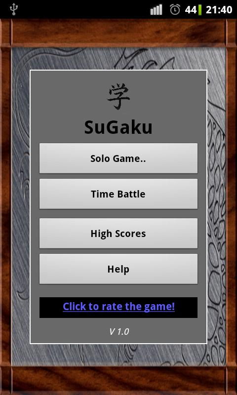 SuGaku Puzzle - screenshot