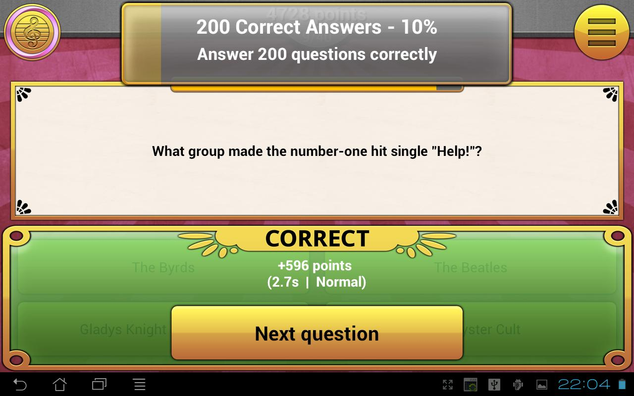 ExQuizit: World's Biggest Quiz- screenshot