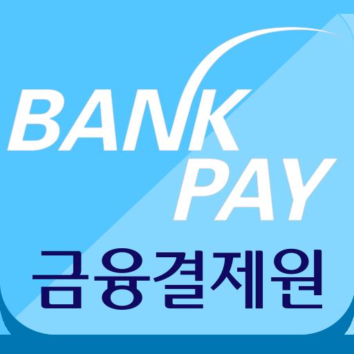 구)씨티모바일(Citi Mobile) App-Download APK (com kftc