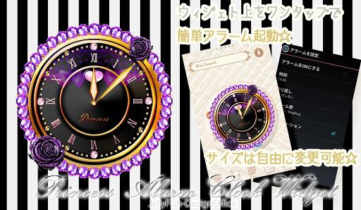 キラ姫☆小悪魔系アラームクロックウィジェット11