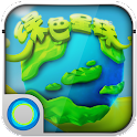 Green Planet Hola Theme icon