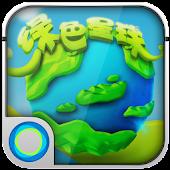Green Planet Hola Theme