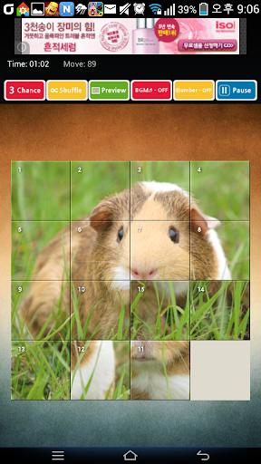 포토퍼즐 PhotoPuzzle - 슬라이딩퍼즐게임