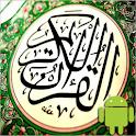 Holy Quran logo