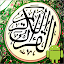 Holy Quran 3.8 APK for Android