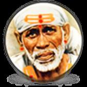 Shirdi Sai Baba-Sai Upvan