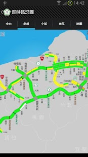 KNY Taiwan Freeway - screenshot thumbnail