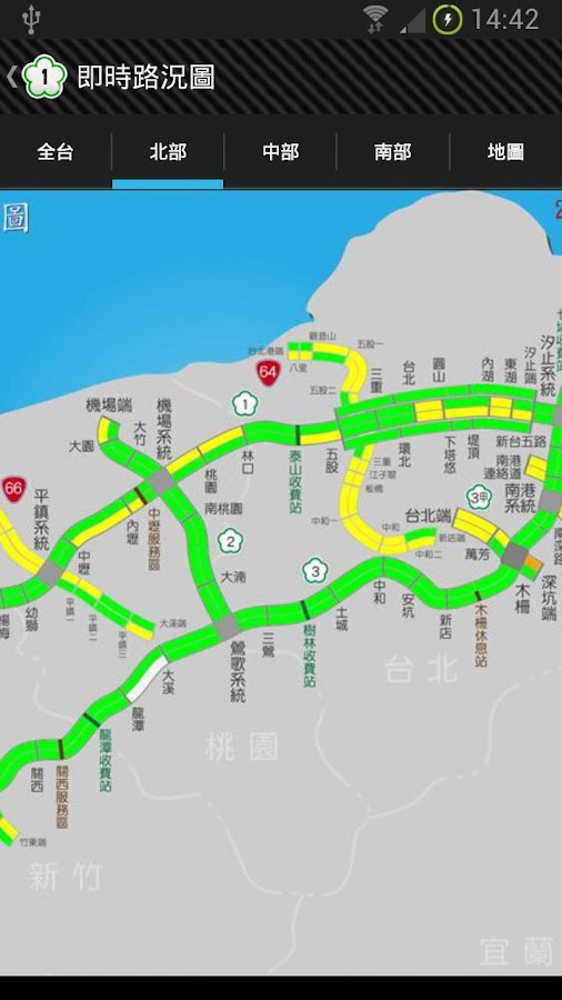 KNY Taiwan Freeway - screenshot