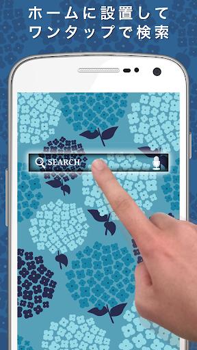 無料个人化Appのかわいいデザイン♪ 雨の日あじさい検索【無料】|記事Game