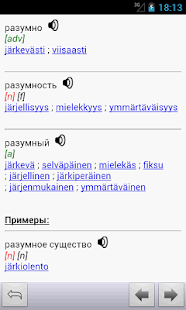 Russian<->Finnish Dictionary- screenshot thumbnail