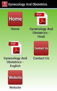 玩免費醫療APP|下載Gynecology And Obstetrics app不用錢|硬是要APP
